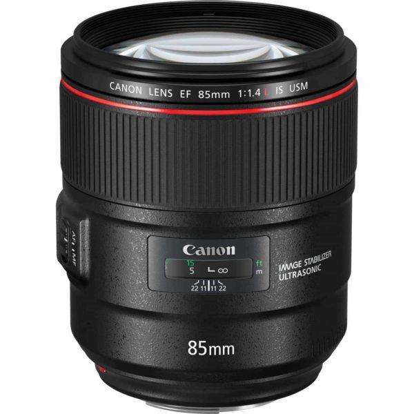 swiss pro objetivo canon ef 85mm f1.4l is usm 1