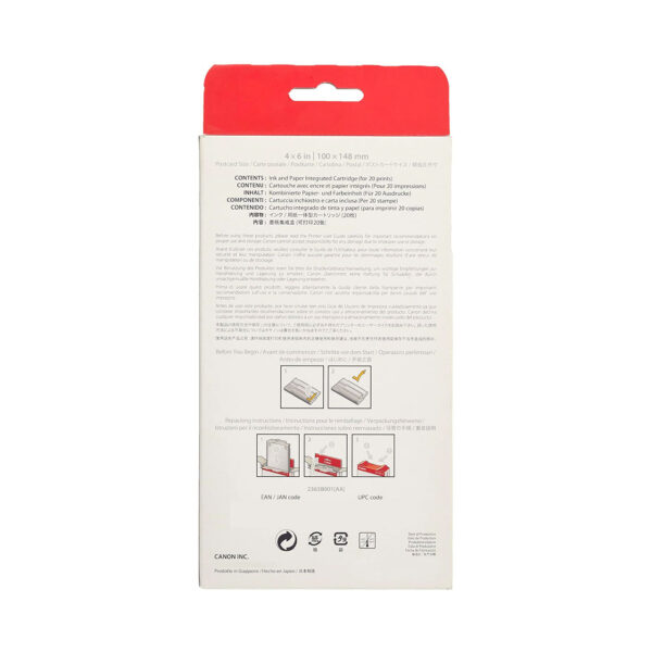swisspro papel termico canon easy photo e p20s 10x15 20 hojas es3 es30 silver 0000 2365B001AA
