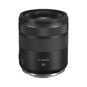 Objetivo - Canon RF 85 mm f:2 MACRO IS STM